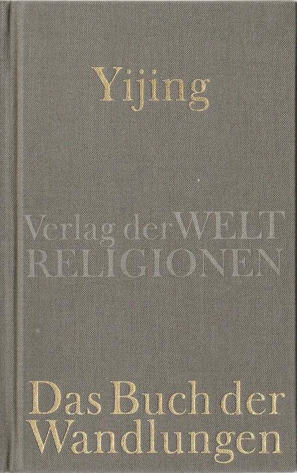 Dennis R. Schilling