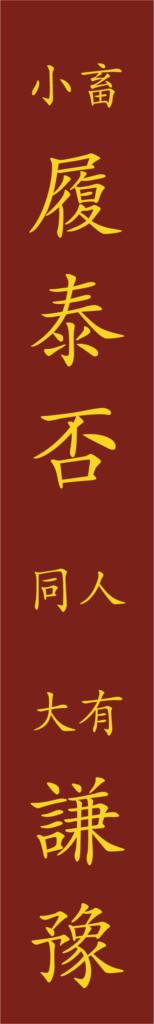 Fahne 2@4x
