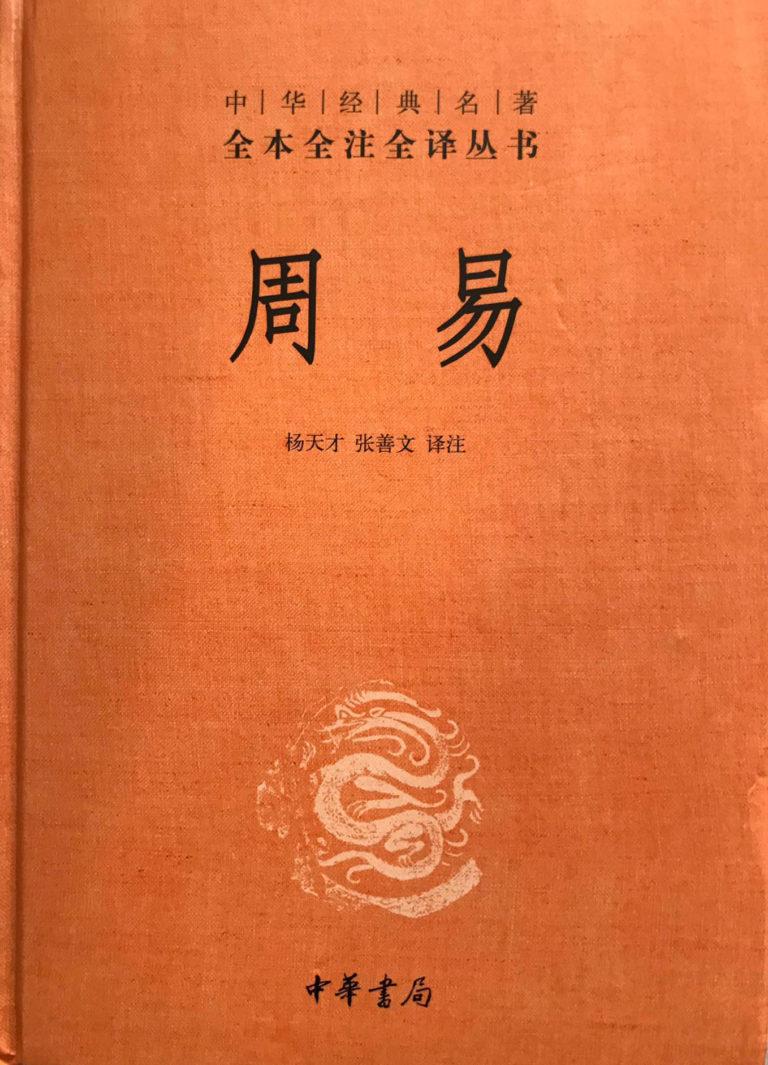 Yang & Zhang